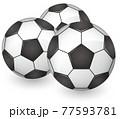 サッカーボールのイメージイラスト(ベクター画像) 77593781