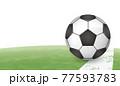 フィールド内に置かれているサッカーボールのイメージイラスト(ベクター画像) 77593783