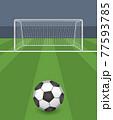 サッカーボールとゴールのイメージイラスト(ベクター画像) 77593785