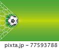サッカーボールとゴールのイメージイラスト(ベクター画像) 77593788