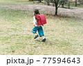 小学生女児 77594643
