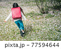 小学生女児 77594644