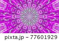 Psychedelic neon ornament 4K UHD 3D illustration 77601929