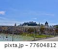 オーストリア、マカートシュテク橋から見たザルツブルグ城 77604812