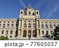オーストリア、ウィーン自然史博物館 77605037