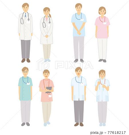 医者 看護師 薬剤師 病理医 医療従事者 立ちポーズ 77618217