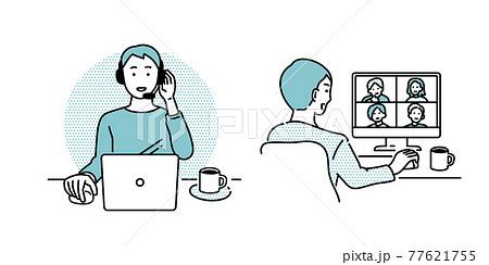 テレワーク オンラインミーティング 男性ビジネスパーソン 77621755