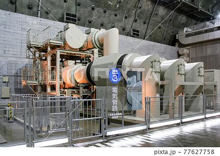 神流川の地下発電所の電気管路(多野郡・群馬) 77627758