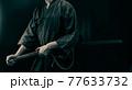 日本刀を構える人物 77633732