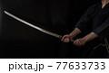 日本刀を構える人物 77633733