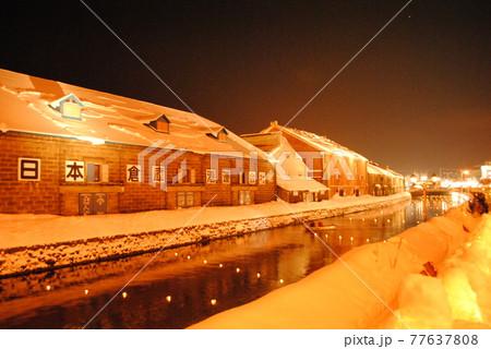 小樽運河の夜景~冬編 パート2~ 77637808