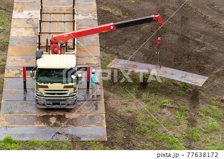 敷鉄板搬入 トレーラー ユニック 77638172