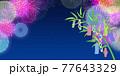 七夕まつり 背景素材 77643329