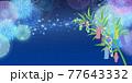 七夕まつり 背景素材 77643332