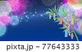 七夕まつり 背景素材 77643333