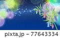 七夕まつり 背景素材 77643334