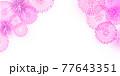花火大会 背景素材 77643351