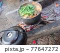 キャンプ鍋 77647272