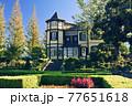 横浜・イタリア山庭園 77651618