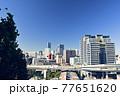 横浜・山手からの風景 77651620
