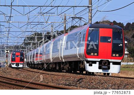 [NEX]253系電車による初代成田エクスプレス号の離合 77652873