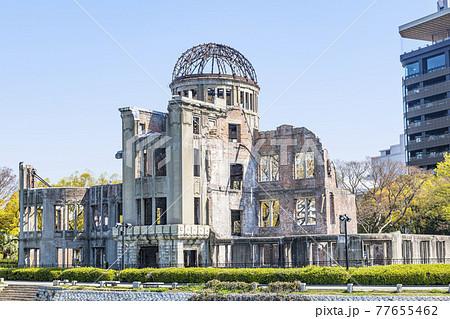 広島県広島市 令和の保存工事(第5回目)が終わった原爆ドーム 77655462