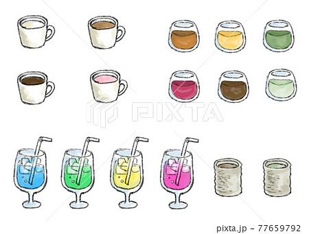 いろいろな飲み物 落書き 77659792