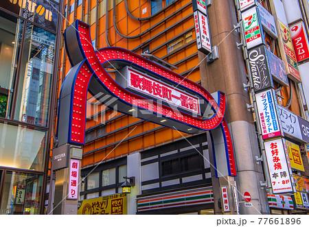日本の東京都市景観 9都道府県にあす宣言拡大。新宿・歌舞伎町は…=5月15日 77661896