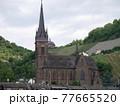 【ドイツ】ライン川下り 教会 77665520