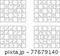 Illustration of four white puzzles, separate pieces 77679140