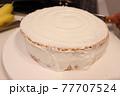 ケーキ作り 77707524