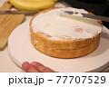 手作りケーキ 77707529