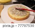 バナナケーキ 77707530
