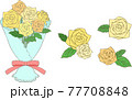 黄色のバラの花束 77708848