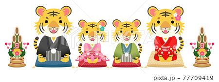 2022年 寅年 挨拶する和装のトラの家族と門松 77709419