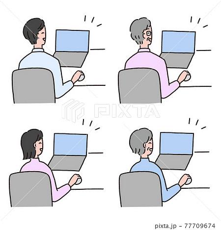 ノートパソコンでパソコン作業がうまくいって喜んでいる笑顔の人物セット 77709674