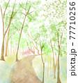 水彩風 山の景色、ハイキング 77710256