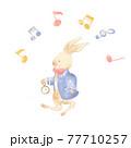 水彩風のアリスのお茶会イラスト うさぎと音符 77710257
