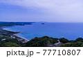 千葉県鋸山山頂近くから望む五月晴れの南房総と東京湾の絶景 77710807