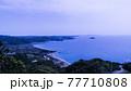 千葉県鋸山山頂近くから望む五月晴れの南房総と東京湾の絶景 77710808