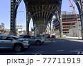 ニューヨーク マンハッタン アップタウン 街並み 77711919