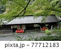 日本 京都 宿 77712183