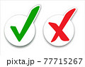 Checkmark cross on white background. Isolated vector sign symbol. Checkmark right symbol tick sign. Flat vector icon. 77715267