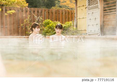 温泉イメージ gotoトラベルキャンペーン 77719116