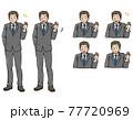 笑顔のビジネススーツの男性が片手を上げて挨拶するイラストセット 77720969