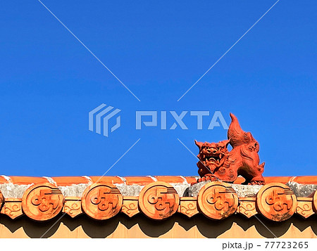 屋根の上に鎮座するシーサーの画像 77723265