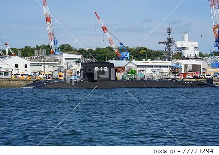 横須賀の潜水艦 77723294
