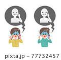 電話相手とトラブルになる男の子と女の子 77732457