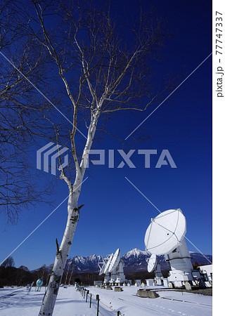 国立天文台野辺山 電波望遠鏡 77747337