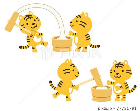 餅つきをする虎のイラスト 77751791